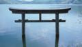 桧原大山祗神社の水没鳥居