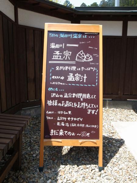 f:id:fukenko:20120526112813j:image