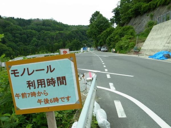 f:id:fukenko:20120701113137j:image