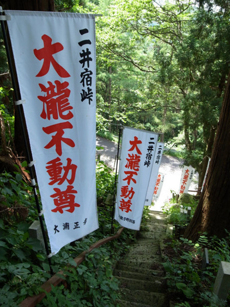 f:id:fukenko:20120810120045j:image
