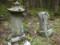 二口番所境目守の墓