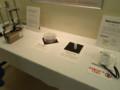 放射線計測ツール