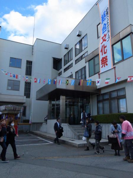 f:id:fukenko:20121103121132j:image