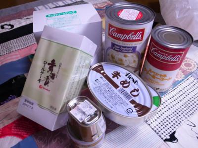 f:id:fukenko:20121103182651j:image