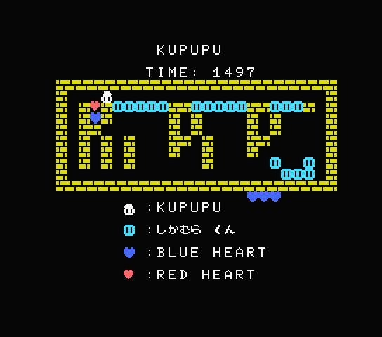 「KUPUPU」 by TEIJIRO