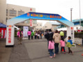 第38回日東ベスト総合文化祭