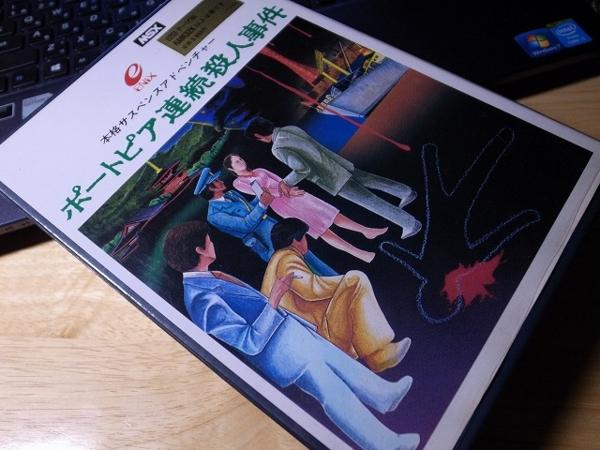 f:id:fukenko:20131218213429j:image