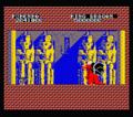 MSX2版キングドラゴン