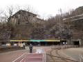足尾銅山観光通洞口