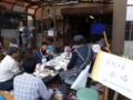 永松の会芋煮会