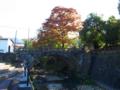 楢下宿の眼鏡橋
