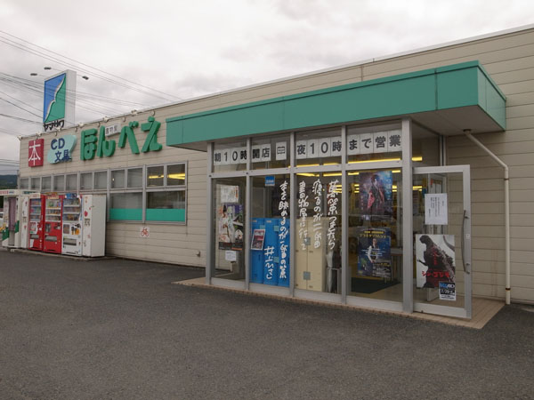 f:id:fukenko:20160705145903j:plain