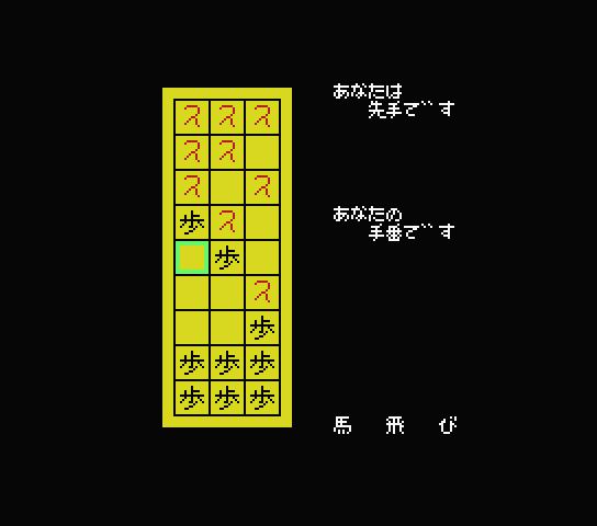 f:id:fukenko:20160902074922p:plain
