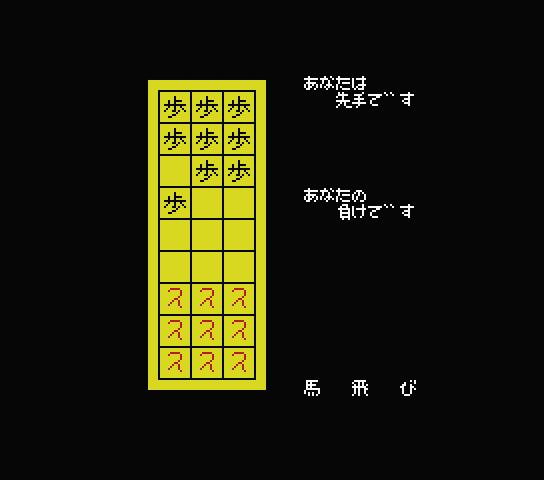 f:id:fukenko:20160902080118p:plain