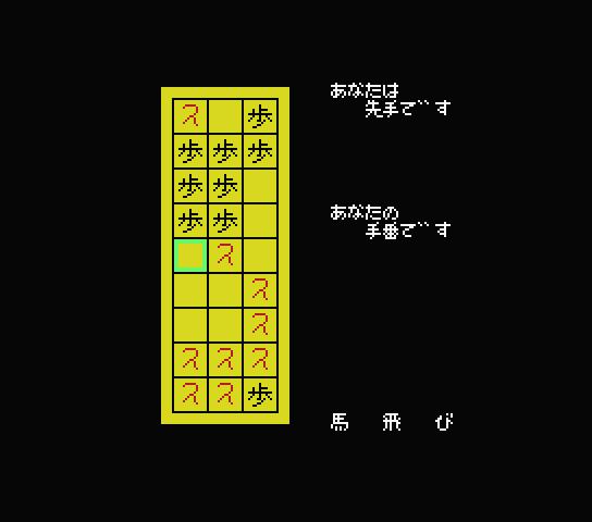 f:id:fukenko:20160902080251p:plain