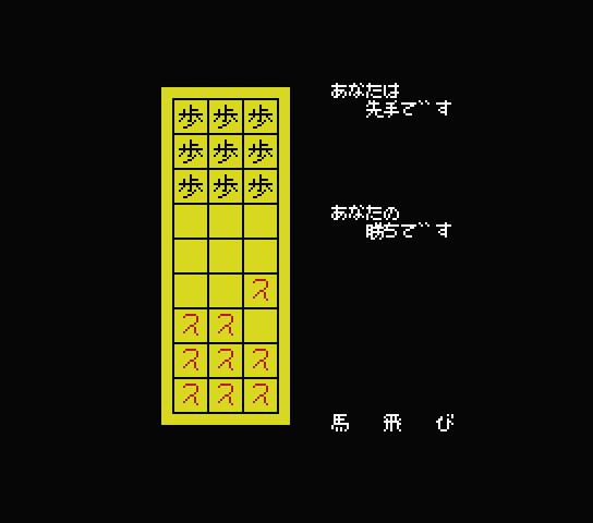 f:id:fukenko:20160902080529p:plain