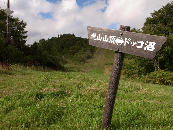 f:id:fukenko:20160910143101j:plain