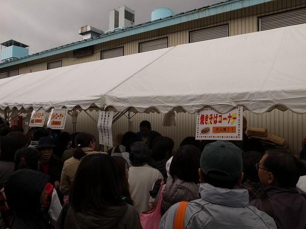 f:id:fukenko:20161103211224j:plain