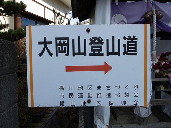 f:id:fukenko:20161203113621j:plain
