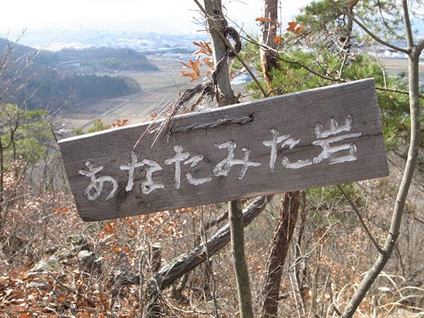 f:id:fukenko:20161203121204j:plain
