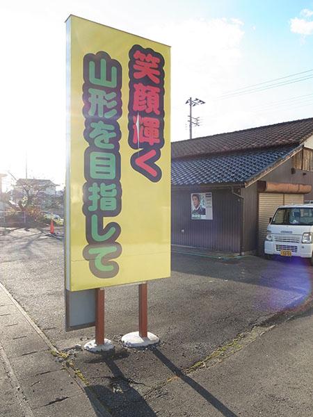 f:id:fukenko:20161203144452j:plain