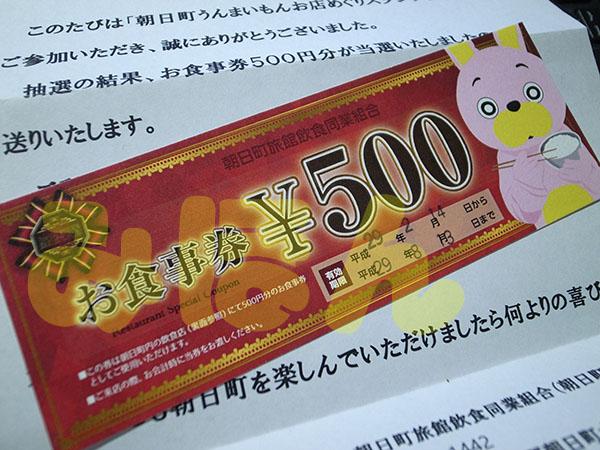 f:id:fukenko:20170214180434j:plain