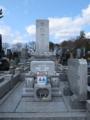 斎藤家の墓テイク2