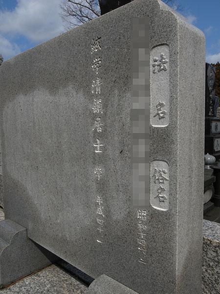 f:id:fukenko:20170319102740j:plain