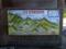 金峯山周辺案内図