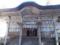 金峯山神社中宮