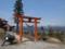 平野山山頂ふたたび