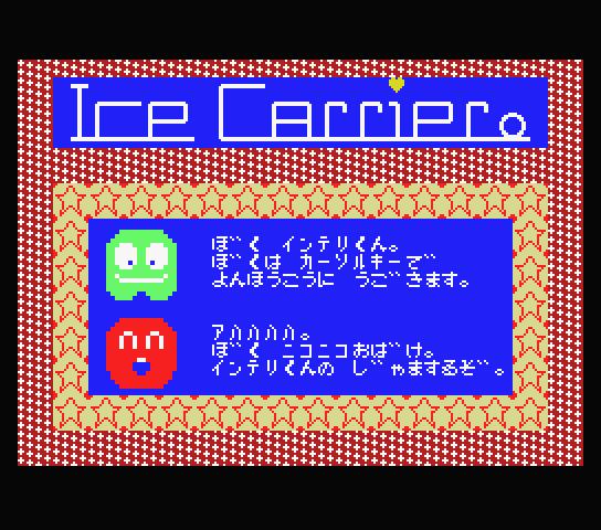 f:id:fukenko:20170510120640p:plain