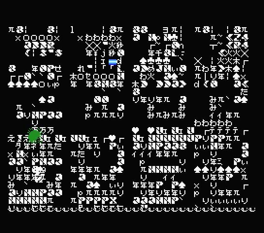 f:id:fukenko:20170526231753p:plain