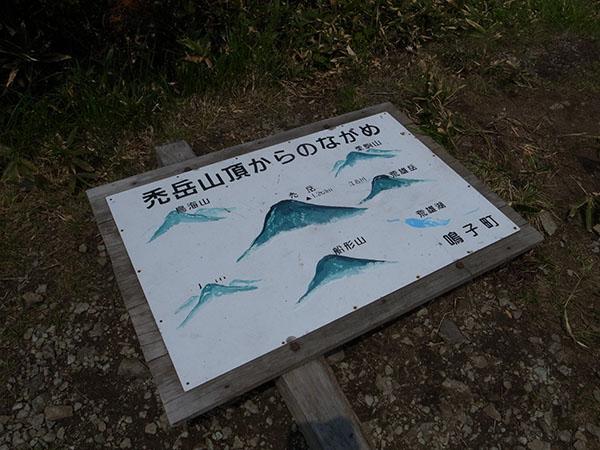 f:id:fukenko:20170530110822j:plain