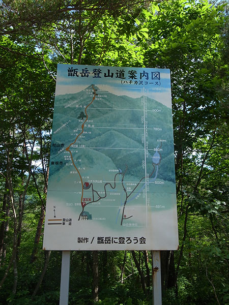 f:id:fukenko:20170609085816j:plain