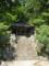 登山口天満神社