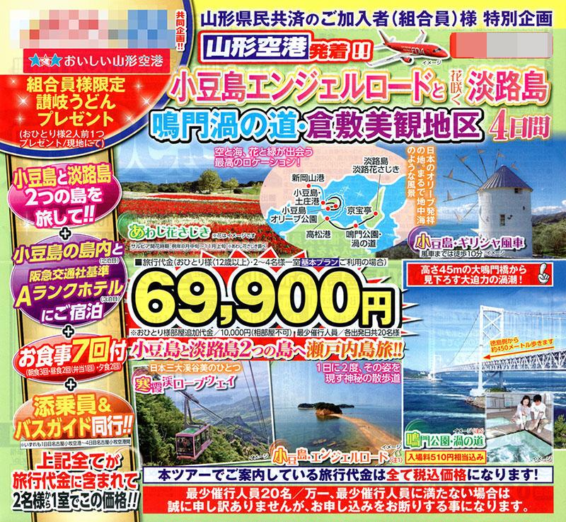 f:id:fukenko:20170708014436j:plain