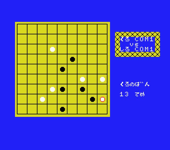 f:id:fukenko:20170709012544p:plain