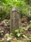 登山口の石碑