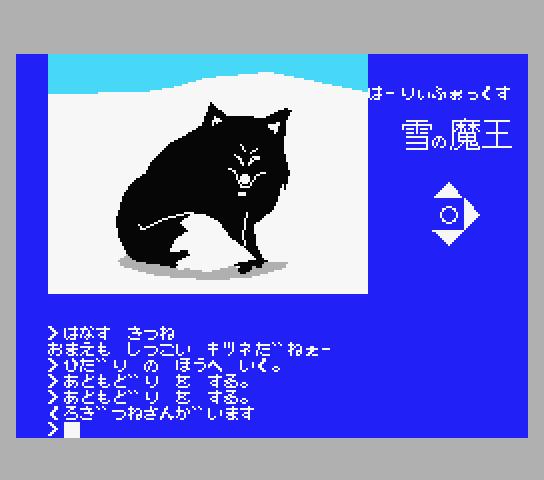 f:id:fukenko:20171009022451p:plain