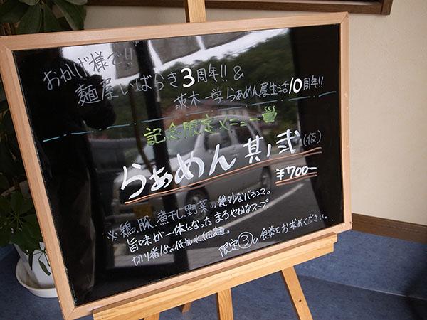 f:id:fukenko:20171014111438j:plain