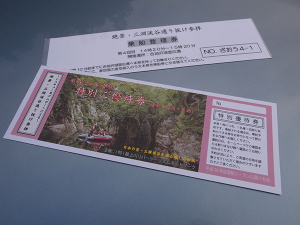 f:id:fukenko:20171014140839j:plain