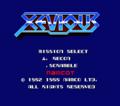 モードが選べるMSX2版