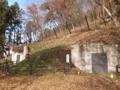 若木山防空壕