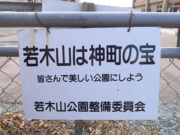 f:id:fukenko:20171205123623j:plain