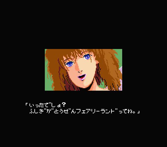 f:id:fukenko:20171219013259p:plain