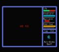 ハイドライド3・ゲームオーバー表示1