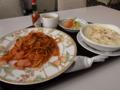 スパゲティセットに心ときめく