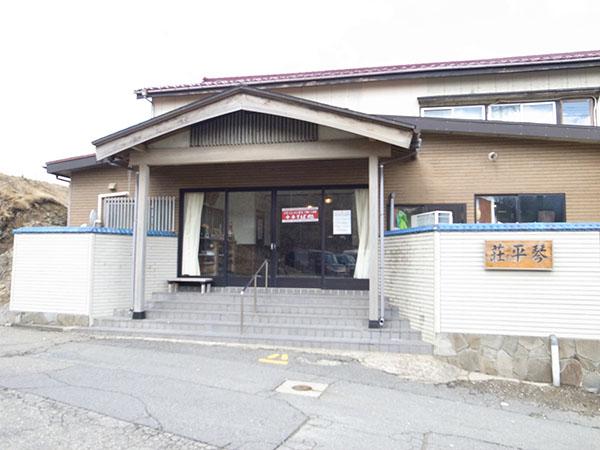 f:id:fukenko:20180306110203j:plain