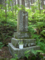 宗福先生の碑